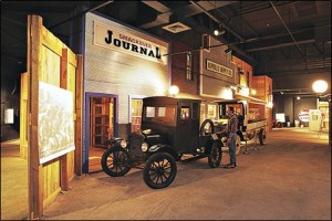 Arkansas_Museum_Of_Natural_History_State_Park_Smackover_001_l